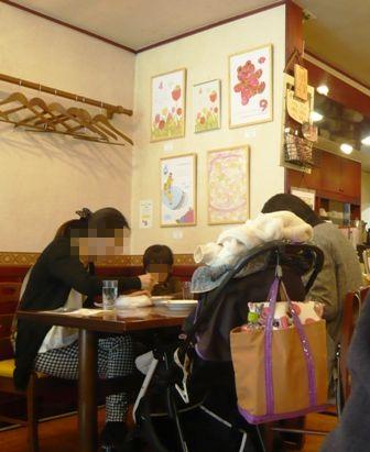 西洋食堂PaPa:店内2