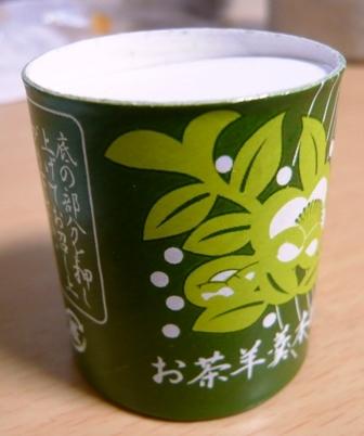 三浦製菓:お茶羊羹3