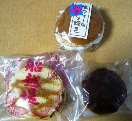清侾園:お菓子3種