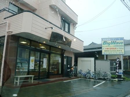有東坂のお菓子やさん:外観