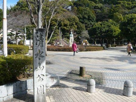 清水山公園:入り口