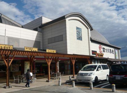 富士川楽座3