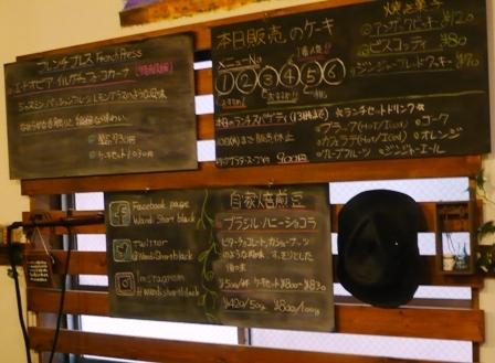 スペシャリティーコーヒー:メニュー3