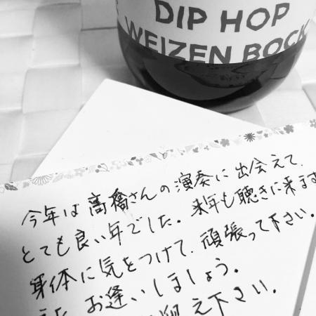 繝槭Μ繝ウ繝撰シ農convert_20161226211258