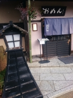 20170123京都旅行2