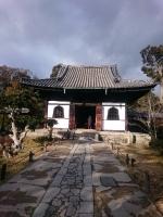 20170123京都旅行5