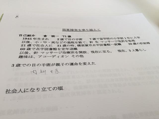 IMG_142606.jpg