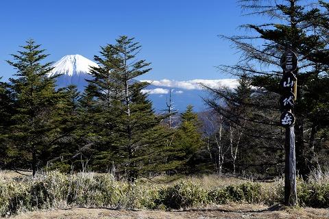 山伏岳標識