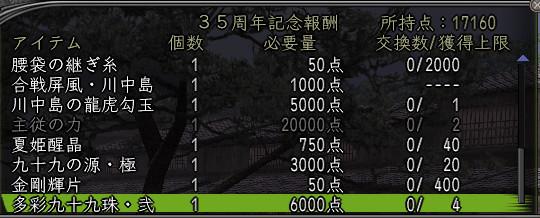 Nol16121300.jpg