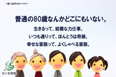 460a2d2303d3b6f660398a34dba.jpg