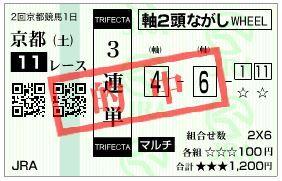 0128kyo113tanhh.jpg