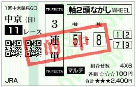 0129chu113tanhh.jpg