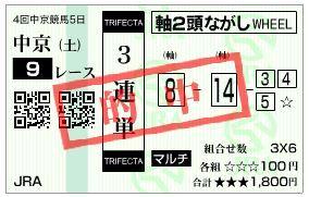 1217chu93tanggg.jpg