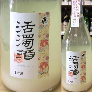 龍勢活濁酒