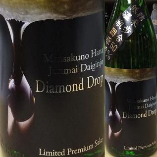 まんさくの花ダイヤモンドドロップ