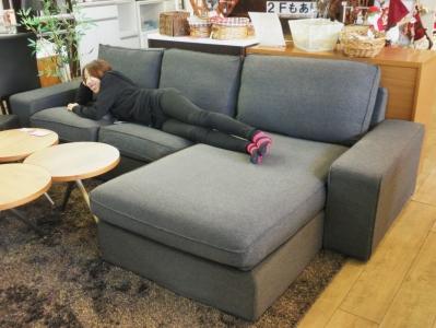 IKEA sofa5