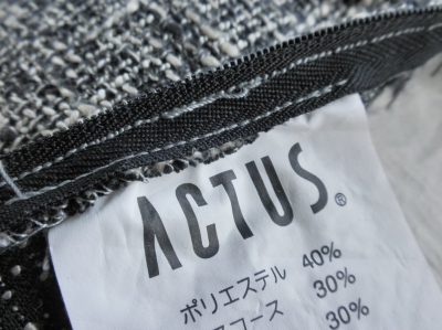 actus2_20170130152146979.jpg