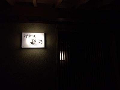 1(miyabi).jpg