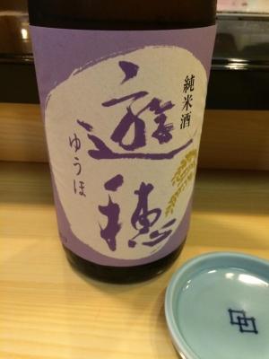 9(tahei).jpg