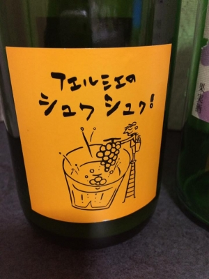 wine1(dera).jpg