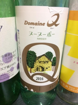 wine3(dera).jpg