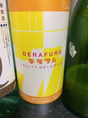 wine4(dera).jpg