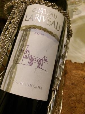 wine4(sikemiti).jpg