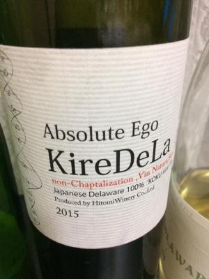 wine6(dera).jpg