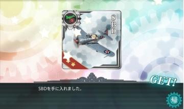 2016秋イベ E-2報酬2