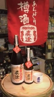 20161203真澄樽酒