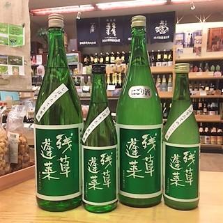 20161208残草蓬莱