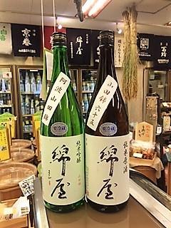 20161215綿屋山田