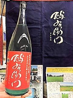 20161223ヨエモン新酒