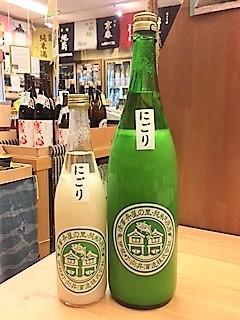 20170111京の春にごり酒