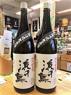 20170201浜千鳥特純生原酒