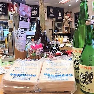 20170211神亀酒粕