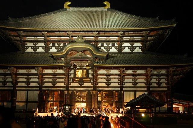 奈良大仏殿 奈良県奈良市の東大寺にある仏堂