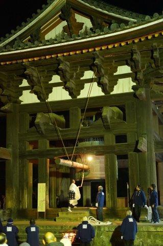 奈良東大寺 除夜の鐘