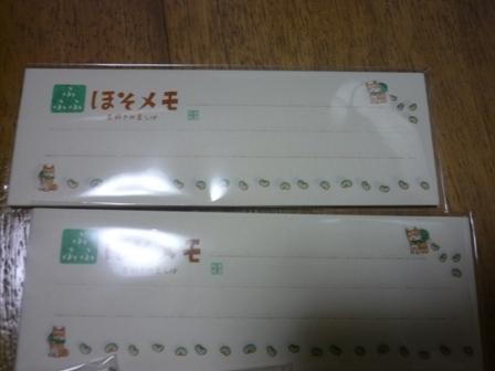 blog11350.jpg