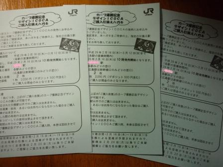 blog11409.jpg
