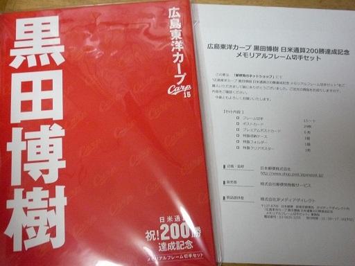 blog11431.jpg