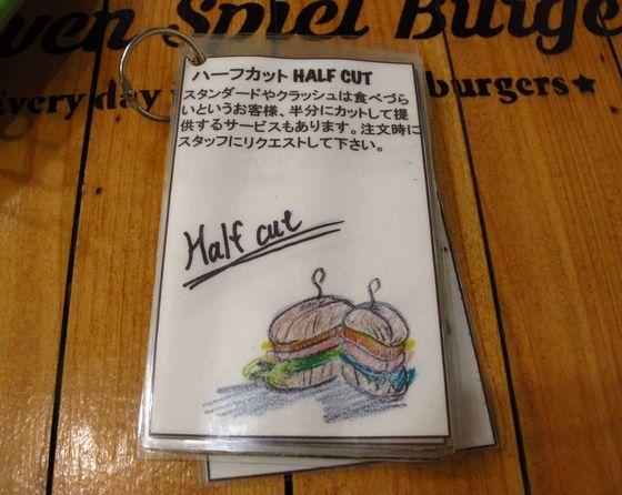 IMG_7612 - コピー