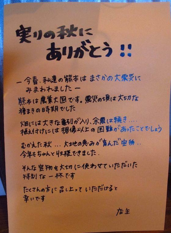 IMG_7657 - コピー