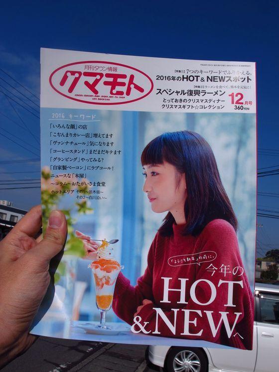 IMG_7974 - コピー
