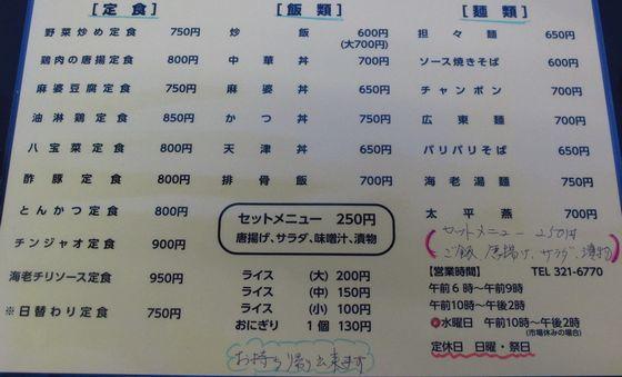 IMG_8034 - コピー