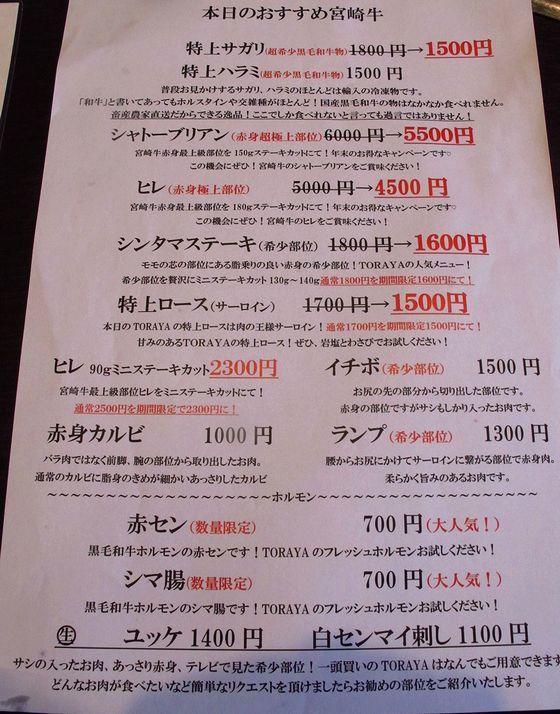 IMG_9127 - コピー