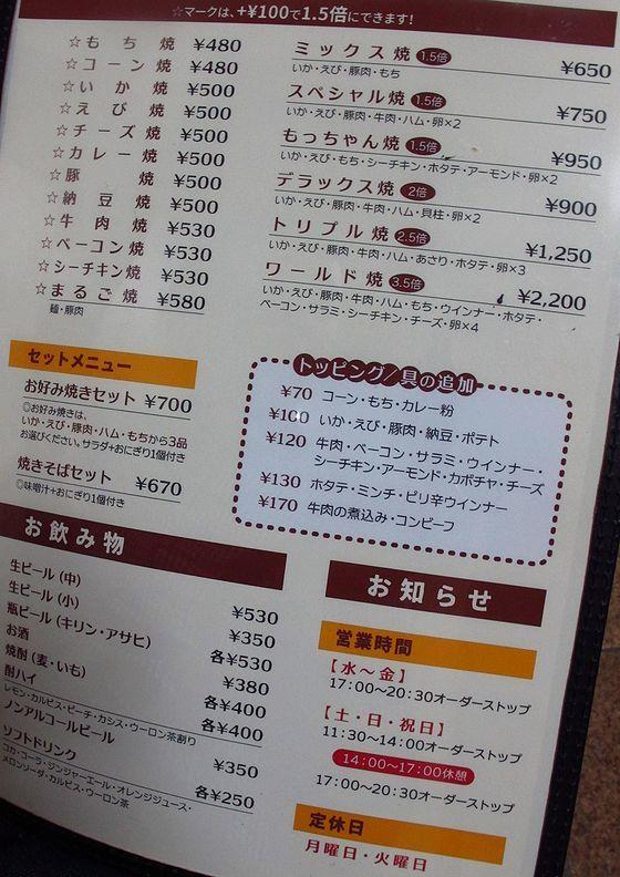 IMG_8365 - コピー