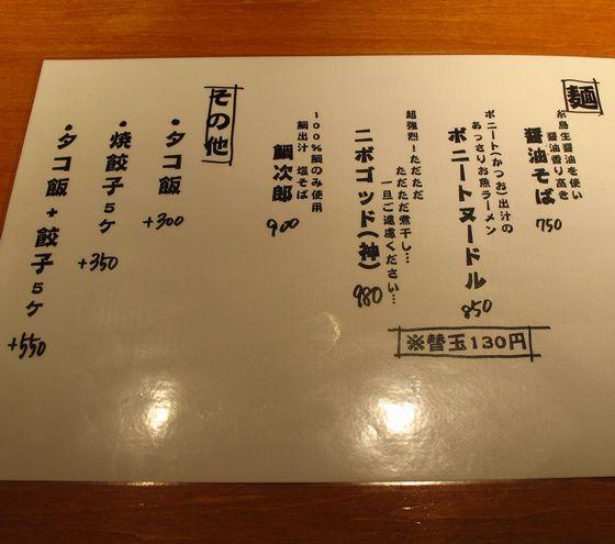 IMG_9480 - コピー
