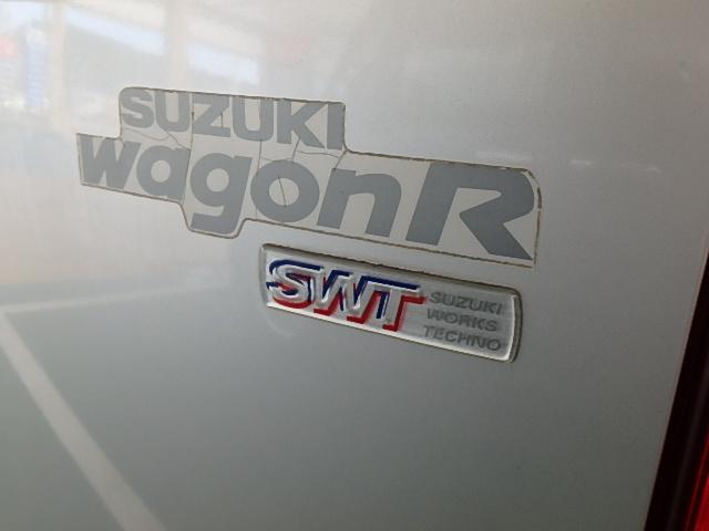 MC22S_RR_SWT (22)