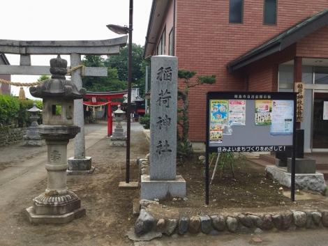 昭島ロケハン
